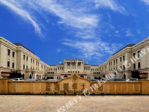 東營藍海御華大飯店(温泉酒店)