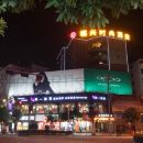 霞浦福興時尚酒店