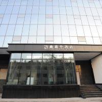 太原鑫嘉華酒店酒店預訂