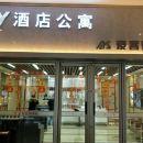 XY酒店公寓(鞍山火車站店)