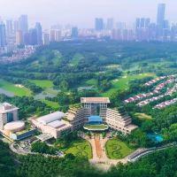 深圳五洲賓館酒店預訂