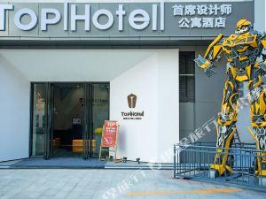 佛山top酒店