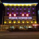 延吉市怡華假日賓館