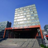 喆啡酒店(北京亦莊榮京東街地鐵站店)酒店預訂