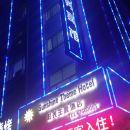 萊陽陽光主題酒店