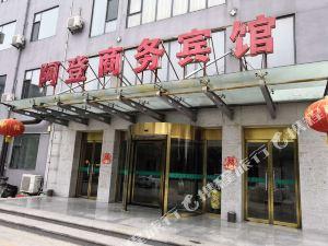 肅寧阿登商務賓館(原康誼酒店)