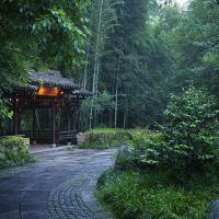 杭州法雲安縵酒店預訂