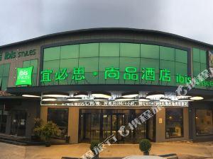 宜必思尚品酒店(上海虹橋機場滬青平公路店)