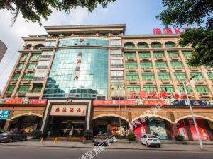 德源酒店(韶關曲江公園店)