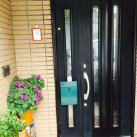 札幌陽光民宿酒店預訂