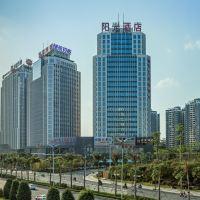 南寧陽光國際酒店酒店預訂