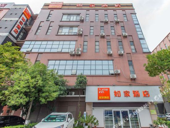 Home Inn (Wuhan Optic Valley Jinronggang)