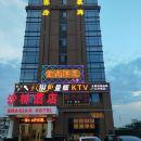 佛山沙橋酒店(Shaqiao Hotel)
