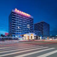 維也納國際酒店(重慶江北機場T3航站樓店)酒店預訂