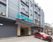 城市便捷酒店(柳州火車站西廣場店)