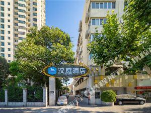 漢庭酒店(上海徐家彙虹橋路店)(Hanting Hotel (Shanghai Xujiahui Hongqiao Road))