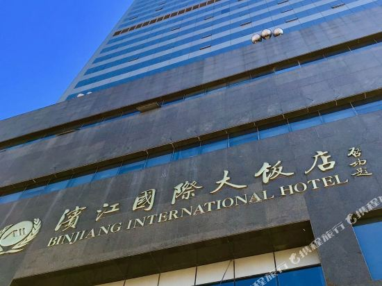 Binjiang International Hotel