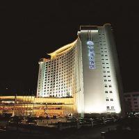 珠海怡景灣大酒店酒店預訂
