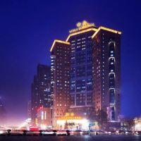 石家莊雲瑧金陵世貿廣場酒店酒店預訂