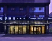 桔子酒店·精選(杭州江南大道龍湖天街店)
