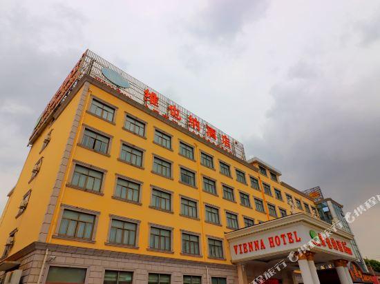 維也納酒店(上海浦東機場店)(Vienna Hotel (Shanghai Pudong Airport))外觀
