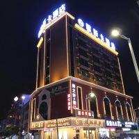歐斯卡酒店(東莞江海城店)(原源豐快捷公寓)酒店預訂