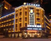 綿陽三江水岸酒店