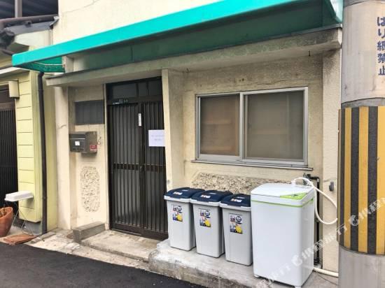 大阪奈科斯住宿公寓旅店