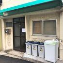 大阪奈科斯住宿公寓旅店(NexStay House Osaka West)