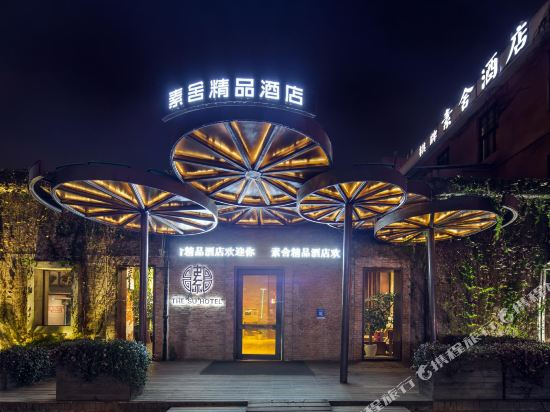 The Su Hotel (Hangzhou Canal)