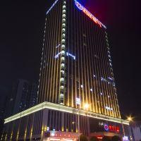 維也納3好酒店(重慶萬達廣場潛能燃氣大廈店)酒店預訂