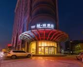 喆啡酒店(淄博火車站店)