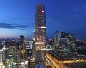 北京新國貿飯店