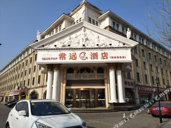 Vienna Hotel (Tianjin Airport)