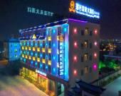 瑞麗瑞莎温泉大酒店