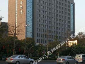 佛山華南雲海酒店(South Wanhoi hotel)