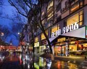 桂林正陽驛站