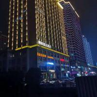 晨楓臻品酒店(杭州蕭山人民廣場店)酒店預訂