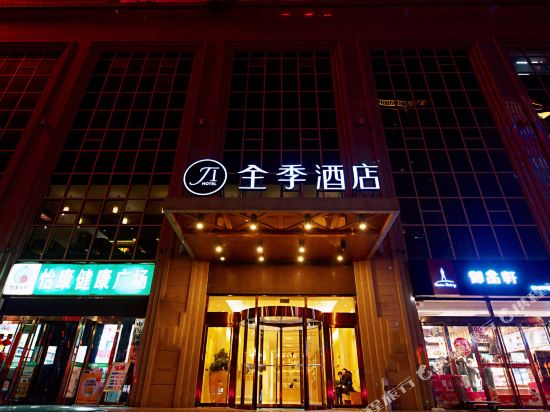 Ji Hotel (Xi'an Fengcheng 2nd Road)