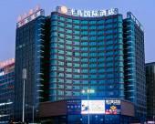 懷化半島國際酒店