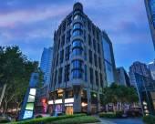 上海南京西路桔子水晶酒店