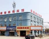 膠州盛福商務賓館