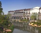 杭州西溪喜來登度假大酒店