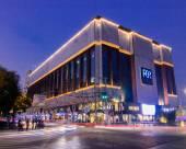 和頤至尚酒店(上海新國際博覽中心芳甸路地鐵站店)
