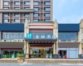桂林金林至尊酒店
