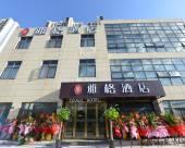 上海雅格酒店