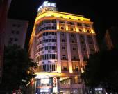 東莞嘉年華酒店