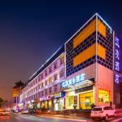 西安江凌商務酒店
