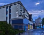 桔子水晶酒店(上海虹橋金匯路店)