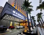 義烏維朵國際酒店